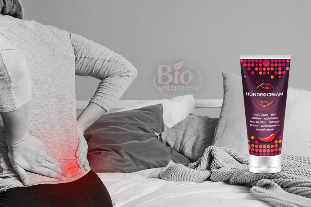 Hondrocream, pentru articulații dureroase sau inflamate